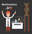 biochemistry scientist genetic vector image