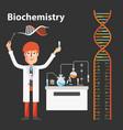 biochemistry scientist genetic vector image