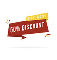 super sale discount price label collection vector image