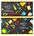 Set of back to school banners vector image vector image
