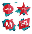 collection of sale discount styled origami vector image