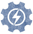 electric power cog gear fabric textured icon vector image
