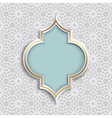 3D Abstract Islamic design pattern mosaic vector image