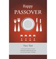 Jewish Passover holiday Seder invitation vector image