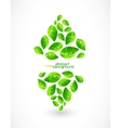 nature green background vector image