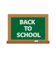 school board icon flat cartoon style isolated vector image