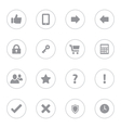 Gray simple flat icon set 2 with circle frame vector image