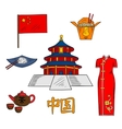 Culture cuisine and attractions of China sketch vector image
