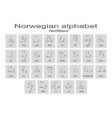 set of monochrome icons with norwegian alphabet vector image