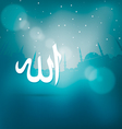 name of the god in Arabic vector image vector image