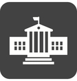 Presidential Building vector image