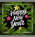 happy new year - modern realistic vector image