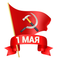 1st may day with red flag vector image