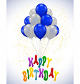 ballon for party birthday vector image
