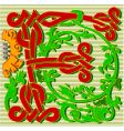 decorative letter F vector image