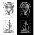 Trendy Retro Vintage Insignias - Badges set vector image vector image