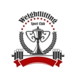 Weightlifting sport club icon vector image