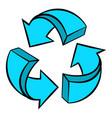 circular arrows icon icon cartoon vector image