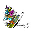 colorful butterfly for your design vector image