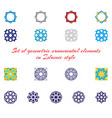 set circular pattern islamic ethnic ornament for vector image