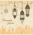 ramadan eid mubarak festival background with lamp vector image