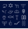Judaism icons set outline vector image