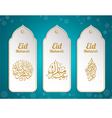 eid card vector image