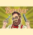bearded hipster barber with scissors and comb vector image
