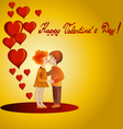 Valentines Day 1 vector image