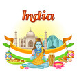 indian culture traditional template vector image