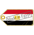 Vintage label with the flag of Egypt vector image vector image