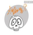 skull sticker vector image