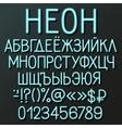 Neon cyrillic alphabet vector image