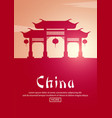 travel poster to china landmarks silhouettes vector image
