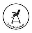 Baby high chair icon vector image