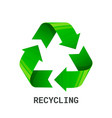 recycling green recycle eco symbol isolated on vector image