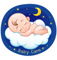 baby sleeping vector image