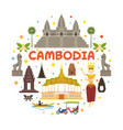 cambodia travel attraction label vector image