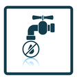 Water faucet with dropping water icon vector image
