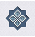 Abstract 3D Islamic design geometric ornament in vector image