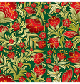 abstract seamless summer red floral ornament on vector image vector image
