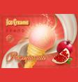 ice cream ads a cone of pomegranate ice creame vector image