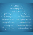 set of months vector image
