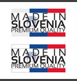 made in slovenia icon premium quality sticker vector image