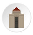 medieval building icon circle vector image