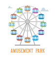 amuzement park concept ferris wheel isolated vector image