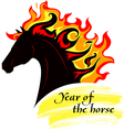 2014 horse vector image