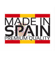 made in spain icon premium quality sticker with vector image