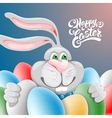 Easter Greeting vector image