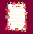 santa letter2 vector image